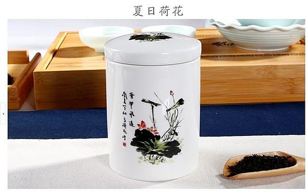 精品青花瓷茶葉罐(一個價)(圖一)2