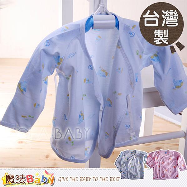 嬰兒肚衣 台灣製造薄款吸濕排汗肚衣 上衣(藍.粉)  魔法Baby