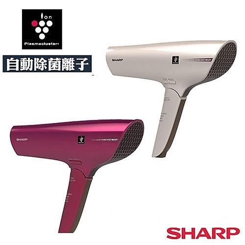 展示機出清! SHARP夏普 自動除菌離子吹風機IB-GP9T (優雅紅)