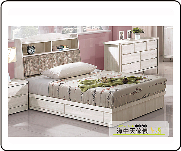 {{ 海中天休閒傢俱廣場 }} G-33 摩登時尚 臥室系列 235-6A 瑪奇朵3.5尺床箱式抽屜床