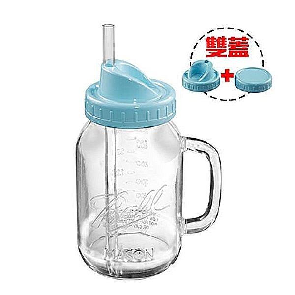 OSTER Ball 梅森罐隨身瓶果汁機替杯 藍 BLSTMV-TBL