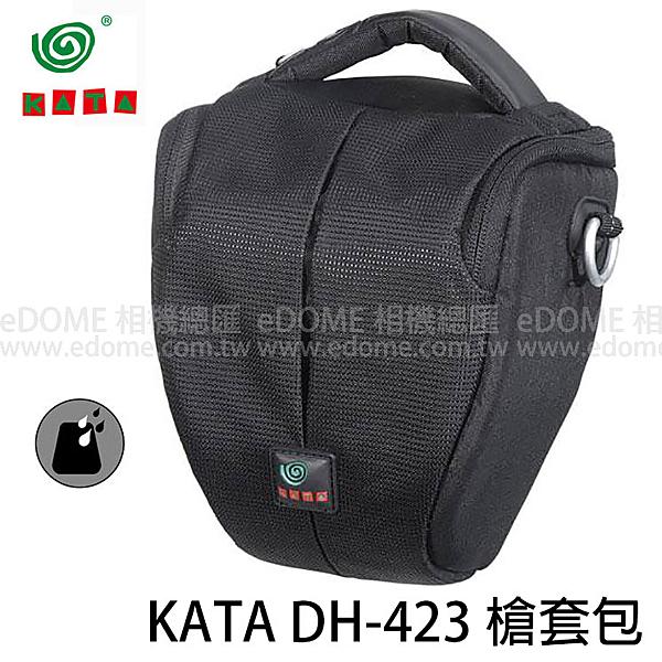 KATA DH-423 側背數位槍套包 ~出清特價~ (24期0利率 免運 文祥公司貨) DH423 DPS 系列 相機包 三角包