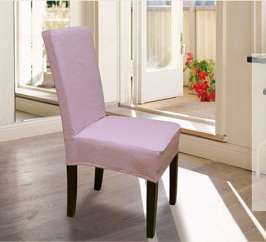 純棉帆布|全包連體椅套|餐椅套|專業定做|淺紫色-lu22