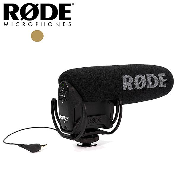 ★Rode★ VideoMic Pro 小型數位攝影專用麥克風