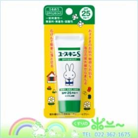 【メール便対応!】ユースキンS UVミルク SPF25 PA++ 40g【ユースキン製薬】【4987353015621】