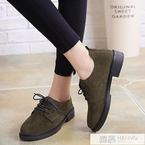 2020新款磨砂皮女鞋英倫復古學院風小皮鞋女學生韓版百搭森系女鞋  夏季新品