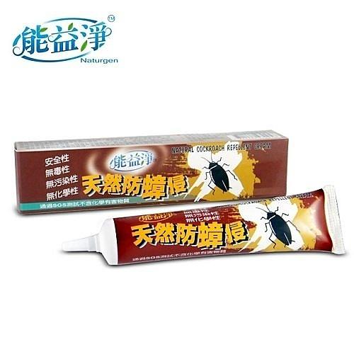 能益淨~純天然防蟑侵軟膏50公克/條