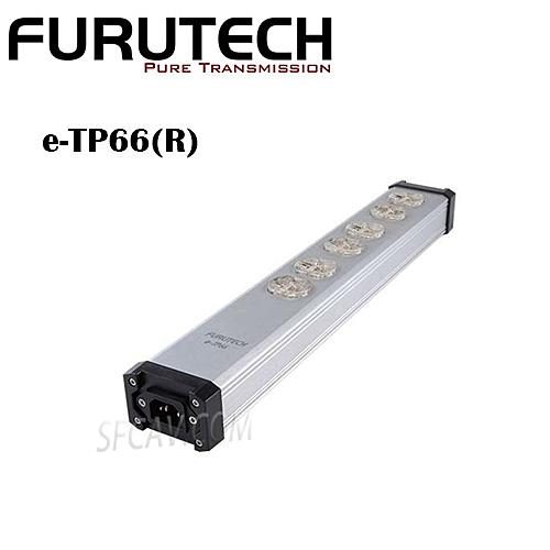 【竹北勝豐群音響】Furutech e-TP66(R)  鍍銠  電源排插  最大可承受1875W的消耗功率