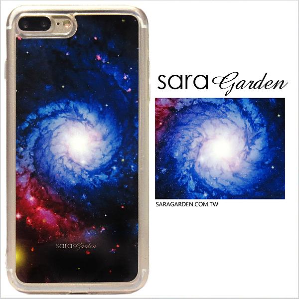 客製化 軟殼 iPhone 8 7 6 6S Plus 手機殼 保護套 全包邊 掛繩孔 銀河雲彩