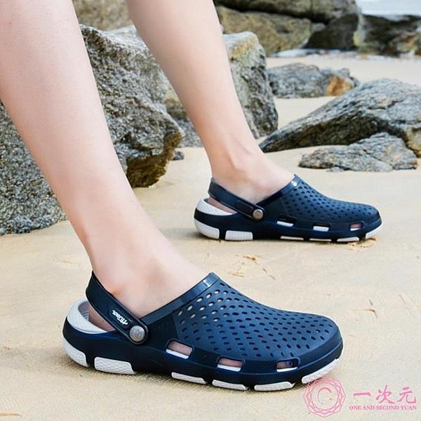 包頭洞洞鞋男潮流防滑軟底大頭拖鞋夏季男士沙灘鞋