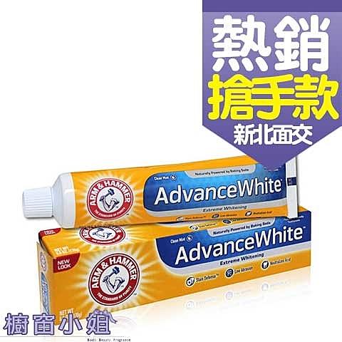 美國 ARM&HAMMER 小蘇打牙膏超潔白牙膏6oz/170G
