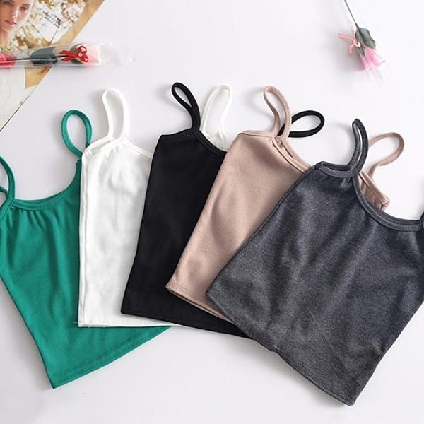 [超豐國際]春裝女裝修身百搭螺紋短款小吊帶衫學生純色打底背心1入