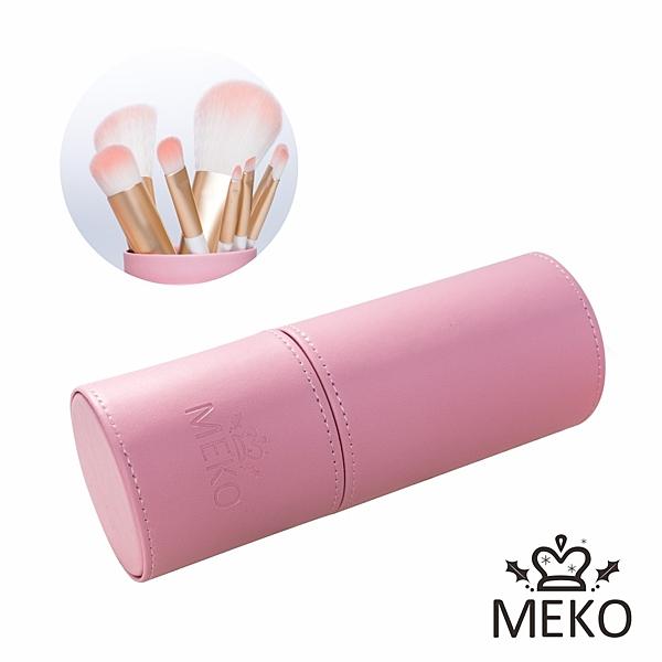 MEKO 粉嫩刷具組收納筆筒 Z-042 /收納空筒