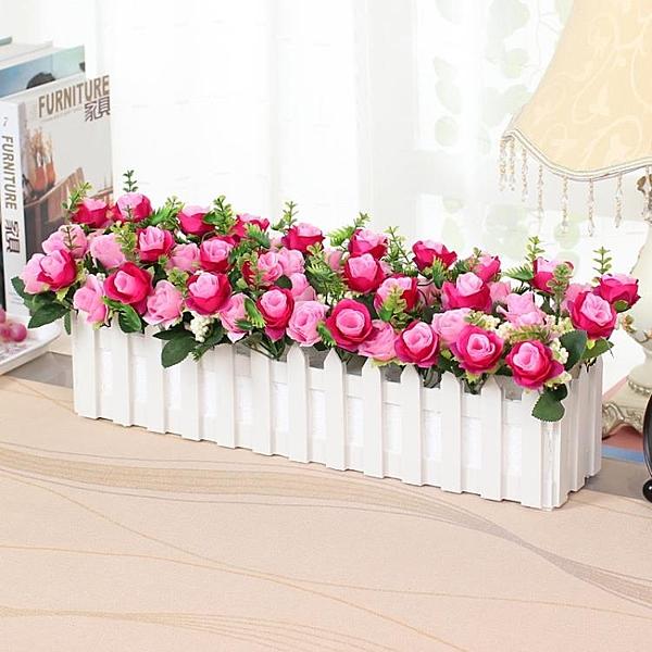 絹花塑料插花干花束柵欄假花仿真花藝套裝客廳家居裝飾品擺件擺設 滿天星