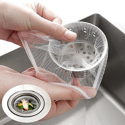 廚房小物品 廚房水槽過濾網 200隻裝 可拉伸 防堵塞 廚房用品 萬聖節狂歡價