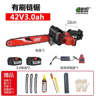 鋰想充電式電鋸鋰電池大功率家用電鏈鋸電動戶外無線砍樹伐木鋸 亞斯藍