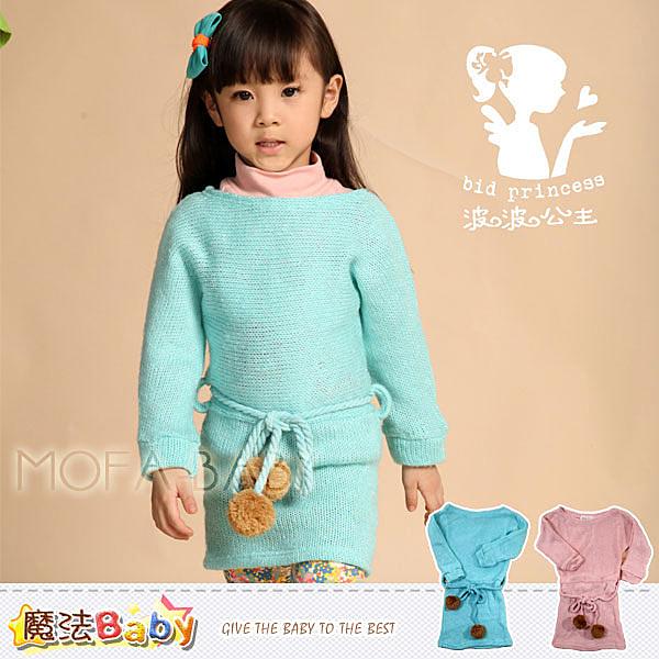 俏麗甜美波波公主品牌 針織毛線洋裝/連身裙(綠.粉) 女童裝 魔法Baby