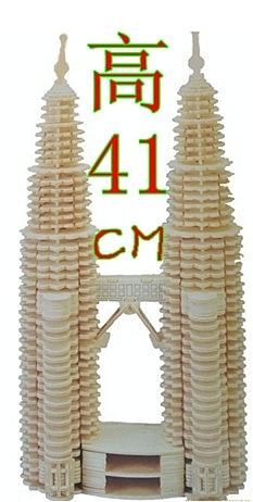 【協貿國際】DIY木質成人益智拼裝立體拼圖玩具雙子塔