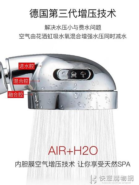 增壓花灑噴頭浴霸淋浴家用軟管高壓蓮蓬頭洗澡大出水淋雨加壓套裝 NMS快意購物網