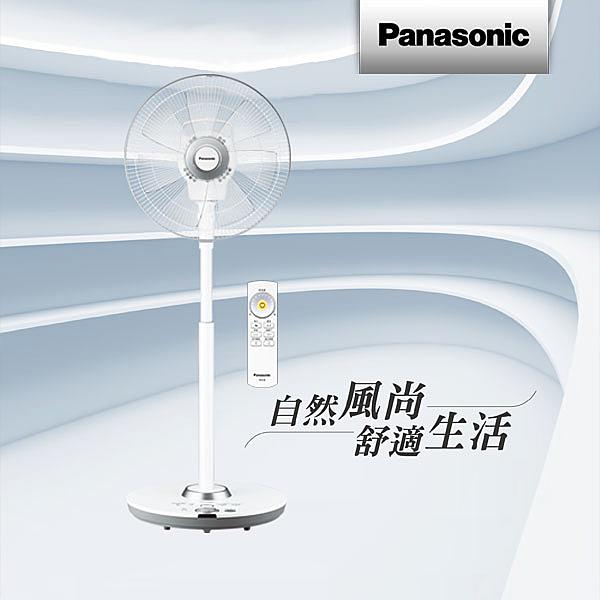 Panasonic國際牌 16吋DC直流電風扇旗艦型F-H16GND