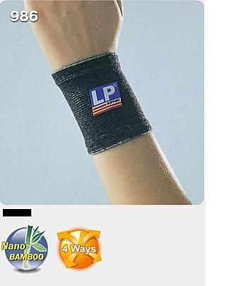 【宏海護具專家】 護具 護腕 LP 986 奈米竹炭保健型腕護套 (1個裝) 【運動防護 運動護具】