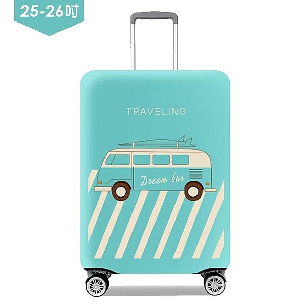 復刻汽車彈性行李箱保護套 (26-28吋L碼) PN0006 行李套 行李罩 拉杆箱套 旅行箱 防塵罩