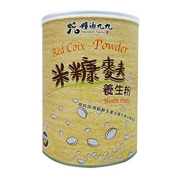 【草屯鎮農會】米糠麩養生粉400g/罐