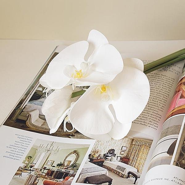 [超豐國際]麗雅玉蘭仿真花藝家居客廳臥室玄關電視柜裝飾花藝品