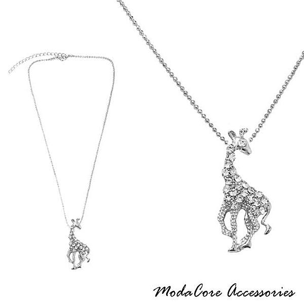 【摩達客】金屬長頸鹿造型銀色項鍊 (28915001034)