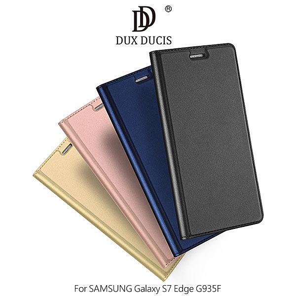 ☆愛思摩比☆DUX DUCIS SAMSUNG Galaxy S7 edge G935F 奢華簡約側翻皮套 可站立皮套
