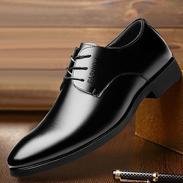 皮鞋秋季新品男士皮鞋男鞋青年商務英倫黑色休閒軟皮透氣正裝鞋子男