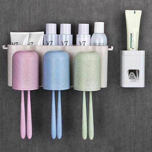 吸壁式牙刷置物架杯壁掛式牙刷杯架衛生間漱口杯套裝免打孔牙具杯