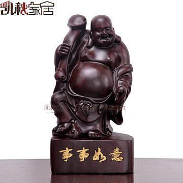 黑檀木雕彌勒佛像  創意擺件