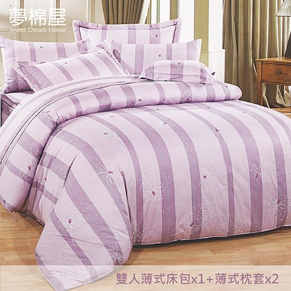 夢棉屋-台製40支紗純棉-加高30cm薄式雙人床包+薄式信封枕套-翩翩漫舞-紫