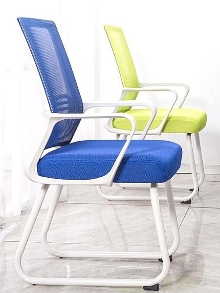 電腦椅家用舒適辦公椅子現代簡約升降轉椅人體工學靠背學生宿舍椅ATF 探索先鋒