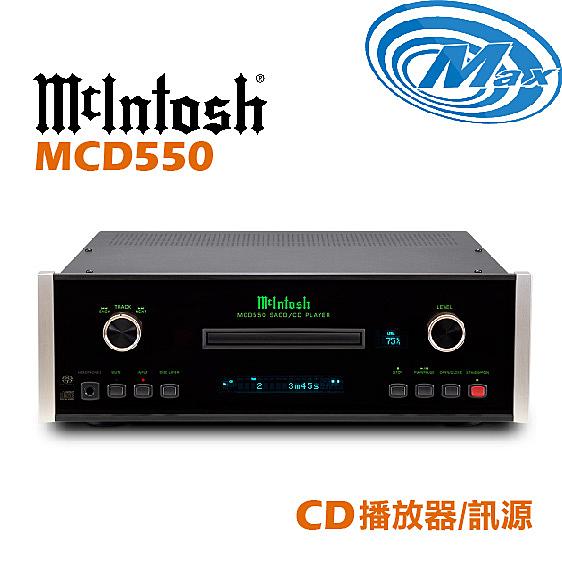 《麥士音響》 McIntosh 訊源 CD播放機 MCD550