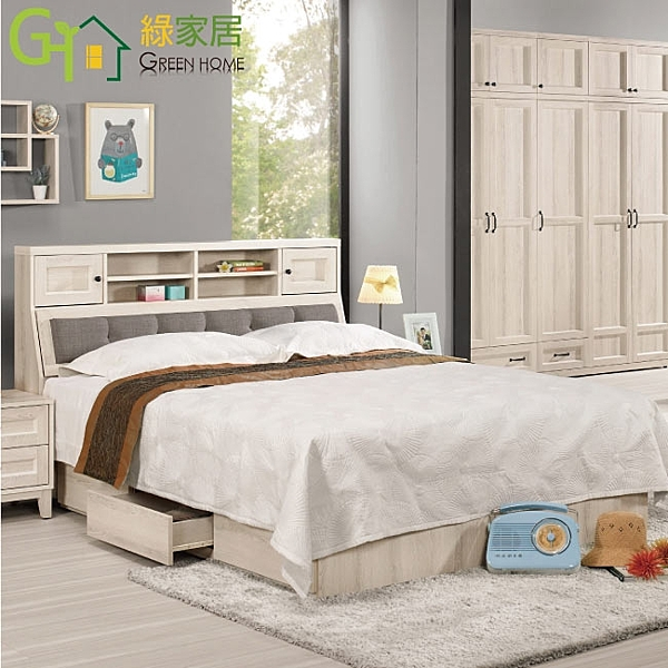 【綠家居】迪亞 時尚6尺棉麻布雙人加大三抽床台組合(床頭箱+三抽床底+不含床墊)