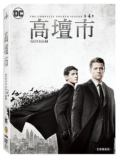 【停看聽音響唱片】【DVD】高壇市第四季