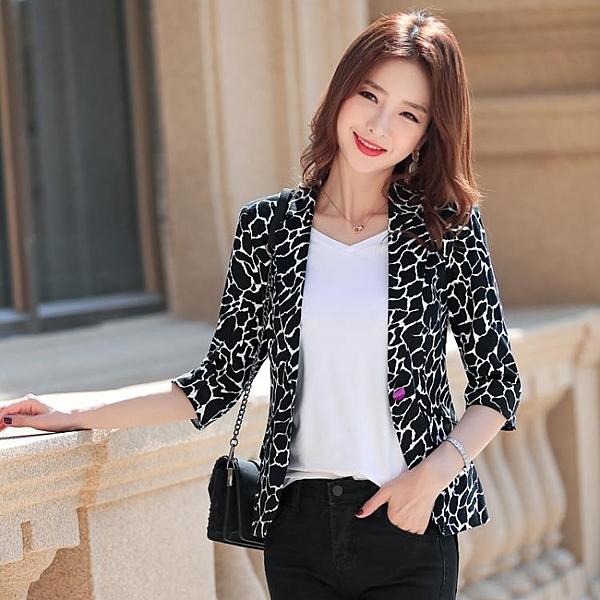 小西裝外套女春夏季新款韓版復古時尚豹紋英倫風休閑西服上衣