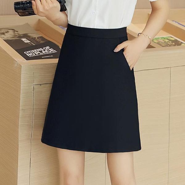 2019新款黑色顯瘦高腰西裝正裝工作配襯衫的半身a字短裙女職業群 陽光好物
