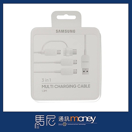 三星 原廠複合式Type-C&Micro USB三叉頭傳輸線 EP-MN930GWEG/充電線/數據線【馬尼通訊】