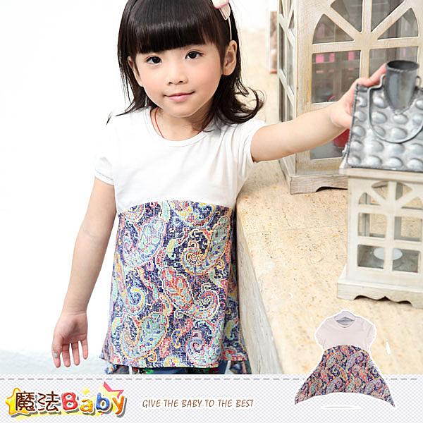 韓版女童洋裝連身裙 魔法Baby