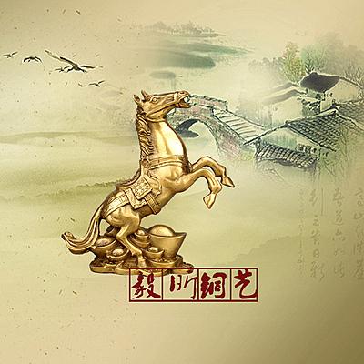 [銀聯網] 銅雕開光純銅馬上發財銅躍馬工藝品 1入