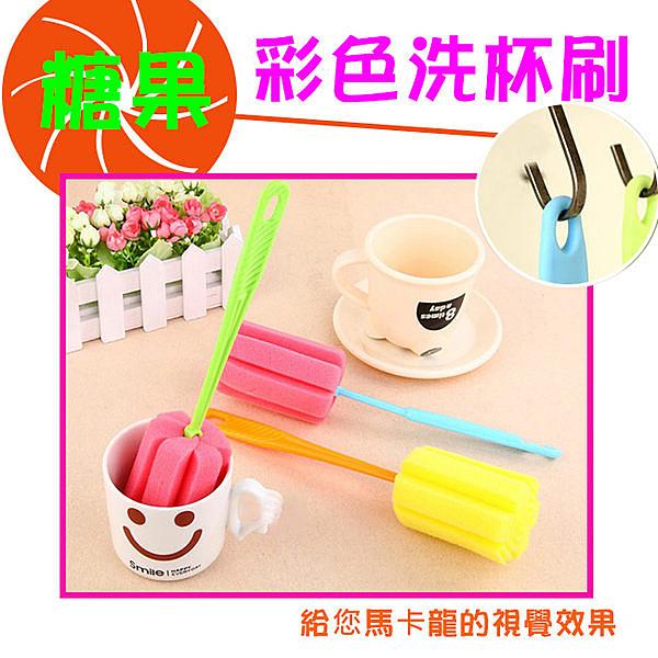 糖果彩色洗杯刷(12入)隨機出貨 海綿刷 奶瓶刷 廚房用清潔刷