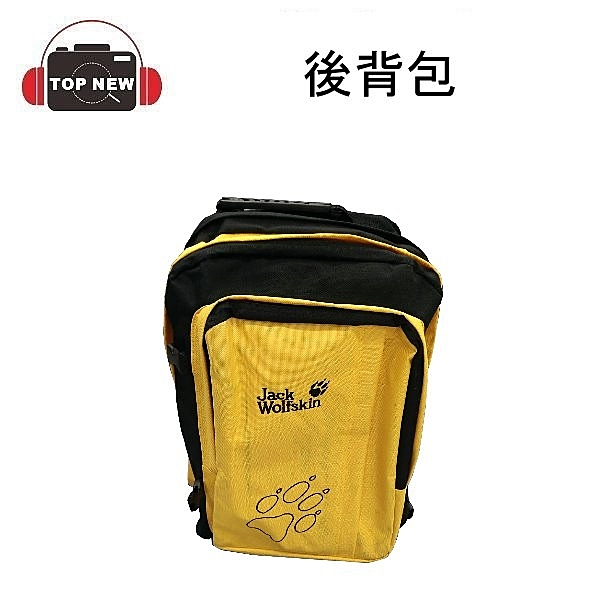 [福利品]  後背包 可放筆電 收納 黃色 休閒背包 背包 筆電包 台南-上新