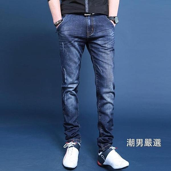 直筒褲潮流男褲牛仔褲修身小腳褲子青年休閒春夏季彈力男生厚款直筒長褲28-38xw