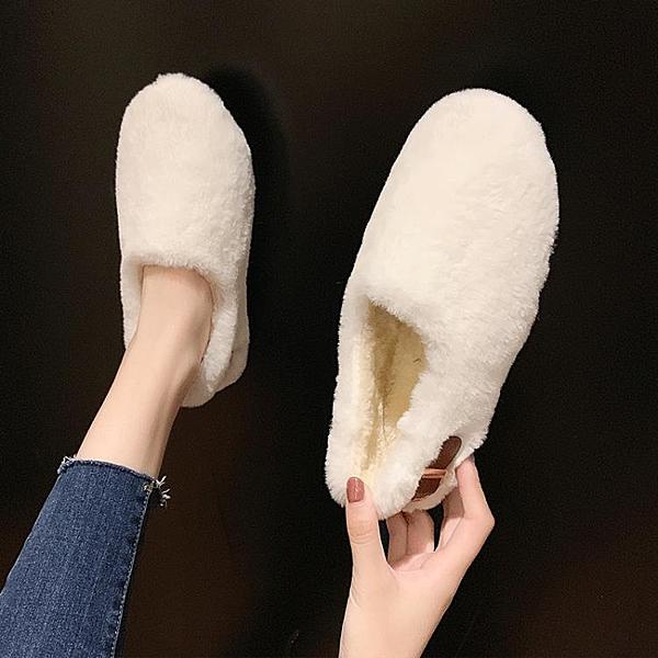 秋季新款網紅同款白色毛毛鞋女秋冬平底外穿豆豆鞋懶人一腳蹬 時尚芭莎