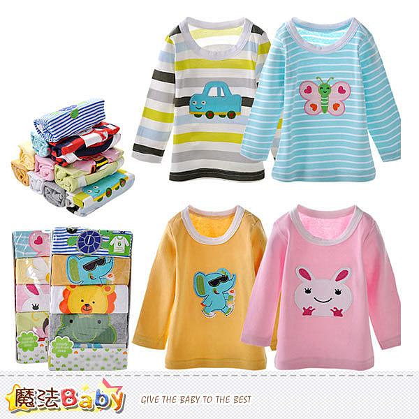 嬰幼兒純綿長袖T恤(男女生款,五件一組) 魔法Baby