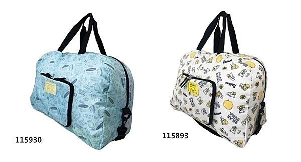 拉拉熊115893 角落生物 115930 限定 超輕量 環保購物袋 旅行袋