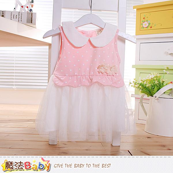 女童裝 夏季女寶寶無袖洋裝 魔法Baby